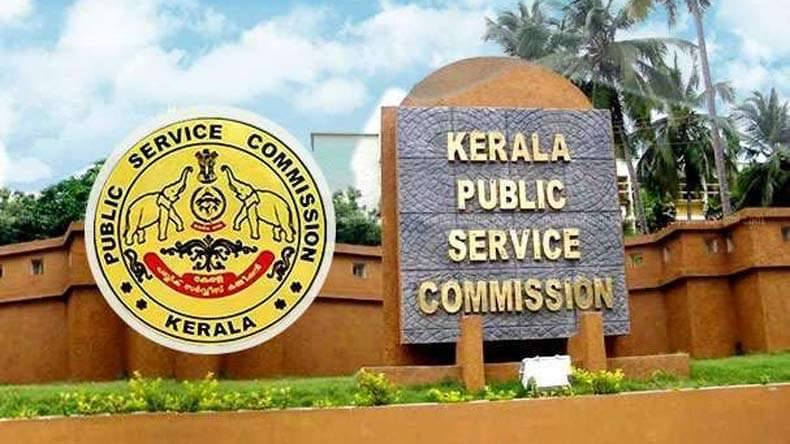 Relevance of number of vacancies in KPSC exams !!!